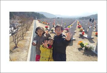 2016년 2월 7일 할아버지 산소 성묘~