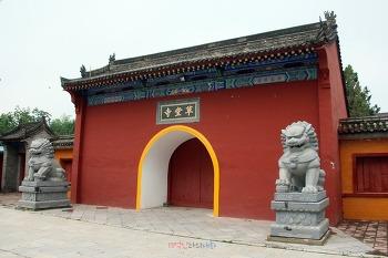[호현] 중국 불교와 도교의 기원이 있는 조정 초당사와 중양궁