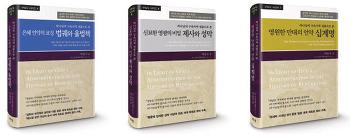 구속사 시리즈는(저자 박윤식 원로목사, 도서출판 휘선) 세계 신학계에 내놓을 위대한 업적