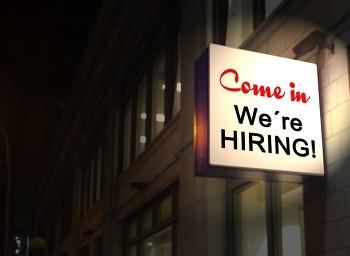수습, 시용 근로자를 이유 없이 채용하지 않는 것은 부당해고