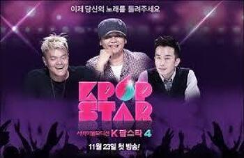 박진영의 100점과 이진아의 활약, 아직 남은 오디션 프로그램의 가치