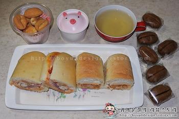 코엑스 2015서울카페쇼 A홀 커피부터 델리커피콩빵 등 베이커리,디저트