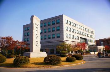 해외대학 방학 및 학기 단위 파견연수생 및 인턴십 본교 학점전환신청 접수공고