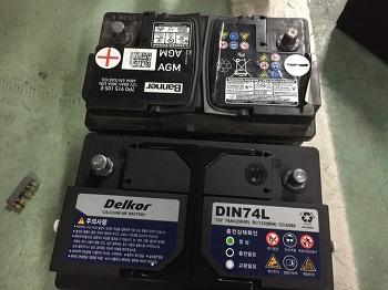 폭스바겐 골프 배터리 자가 교체 및 코딩 (AGM + WET Battery + 시동지연 + VAG Com)