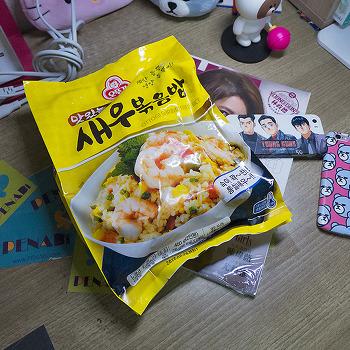 """독신남의 생존게임 """"오뚜기 새우 볶음밥"""" +  +"""