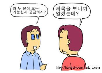[-ing,-ed]부록.수동태