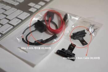 Imac(2011) 하드교체 작업(SSD)