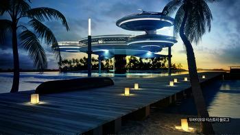 상상속의 꿈은 이루어진다 두바이 수중호텔
