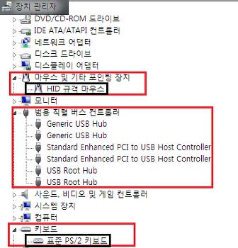 unknown device [ 쉽게 해결하기 ] 알수없는 USB장치 메세지