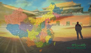 중국발품취재 답사 인솔 방문지