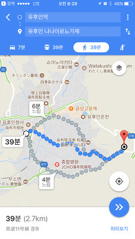 유후인 료칸 - 나나이로노카제(七色の風)