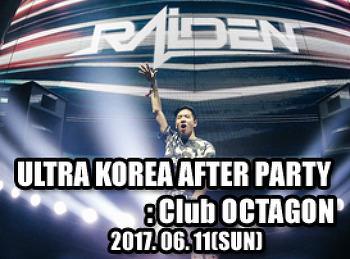 2017. 06. 11 (SUN) ULTRA KOREA AFTER PARTY @ OCTAGON