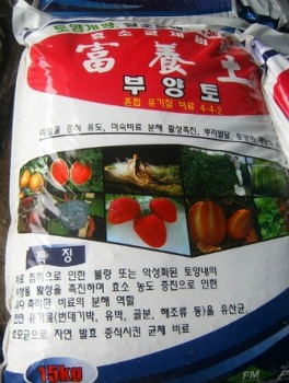 딸기 정식 -친환경비료,토양개량,질소분해