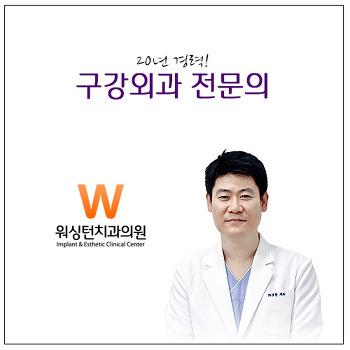 부산치아교정 세라믹교정대상