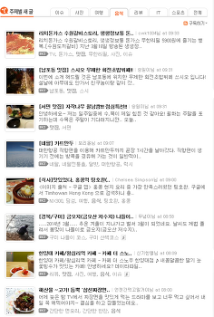 티스토리 주제별 새 글에 글 올리기!