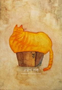 고양이 머핀