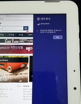 뮤패드 8.9 와이파이 문제점 및 아이뮤즈의 어이없는 A/S 태도
