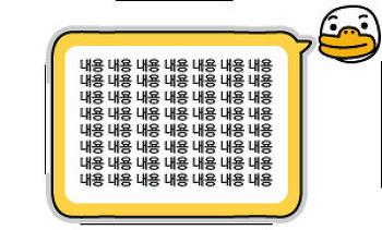 안드로이드앱 디자인을 위한 나인패치(9patch) 이미지를 만들어 보자.