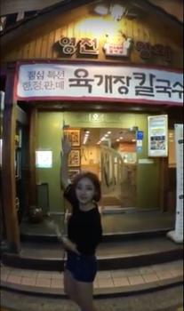 '배드키즈'의 영천영화 먹방 페이스북 실시간 동영상 촬영현장