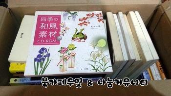 김혜리님께서 보내주신 기증도서가 도착했습니다.