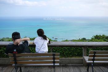 [오키나와 6] 카페 쿠루쿠마 : 전망좋은 cafe curcuma