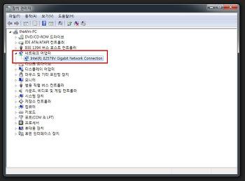 Windows에서 자신의 랜카드 MAC Address 변경하기.