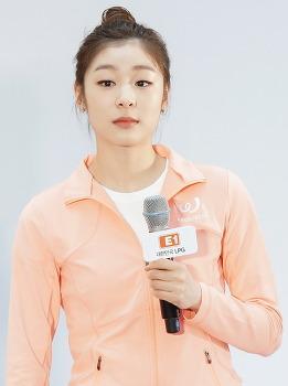 김연아 팬미팅 - 14.03.04