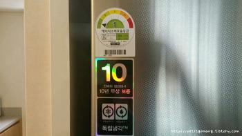삼성 지펠냉장고(T9000) 2년만에 고장사례