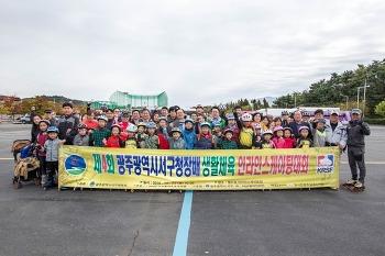 제4회 광주광역시 서구청장배 생활체육 인라인스케이팅대회