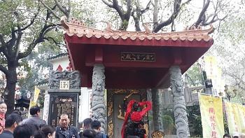 적송황선사-대만홍콩마카오여행 14(완결편)