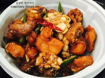 [안동 맛집 여행] 1탄 : 주영자 마늘닭(삼미마늘닭), 하회마을