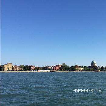 이탈리아 베네치아 리도섬! LIDO Venezia
