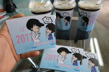 [카페광고 컵홀더광고]삼성역 코엑스 카페 컵홀더 광고 진행