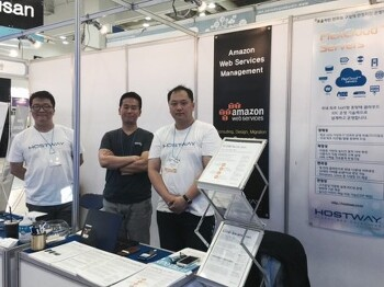CLOUD EXPO KOREA 2015 참가후기