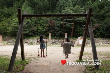 캠핑#15 - 청옥산 자연휴양림, 처음 간지 1년째 되는 날