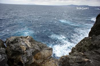오키나와 여행 둘째날 (4) - 잔파곶