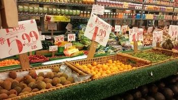 [뉴욕 첼시마켓]과일과야채가 많아요