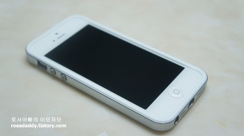 아이폰5 범퍼케이스, 슈피겐(SGP) 네오하이브리드EX SLIM
