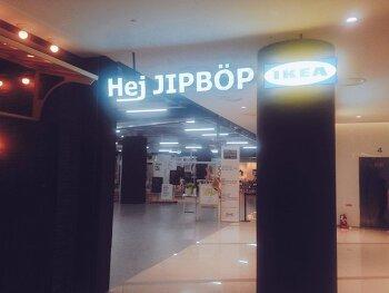 헤이집밥X우야식당