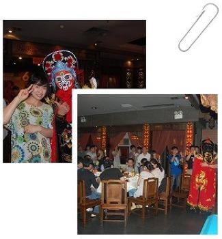 삼청산,옛거리-중국여행