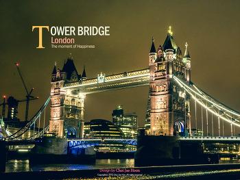 런던의 대표 건축물, 타워브릿지의 야경