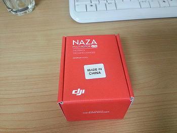 나자 라이트 신형  dji naza-m lite new version weight