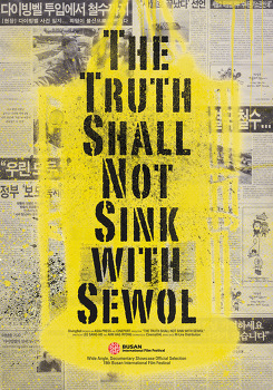[보도자료] 다이빙벨 The Truth Shall Not Sink With Sewol