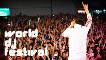DJ와 MC가 만드는 힙합의 열기, 'World DJ Festival 2013' Part.2