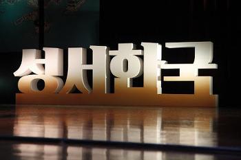2015 전국대회 뉴스레터 (마지막)