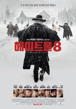 국적을 알 수 없는 이상한 개봉 영화 제목들
