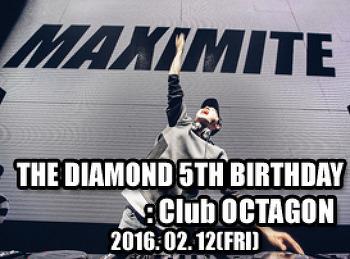 2016. 02. 12 (FRI) THE DIAMOND 5TH BIRTHDAY @ OCTAGON