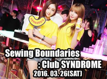 2016. 03. 26 (SAT) Sewing Boundaries @ SYNDROME