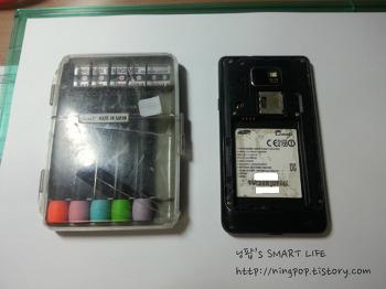 스마트폰 분해 1편, 갤럭시S2(Galaxy S2) 분해