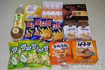 [농심 쇼핑몰 오테몰]농심 안성탕면,너구리,포스틱,양파깡 등 농심상품